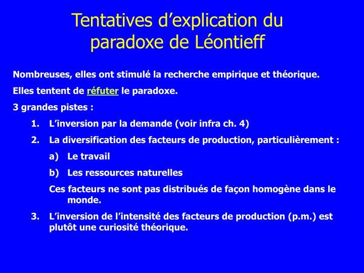 Tentatives d'explication du paradoxe de Léontieff