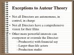 exceptions to auteur theory