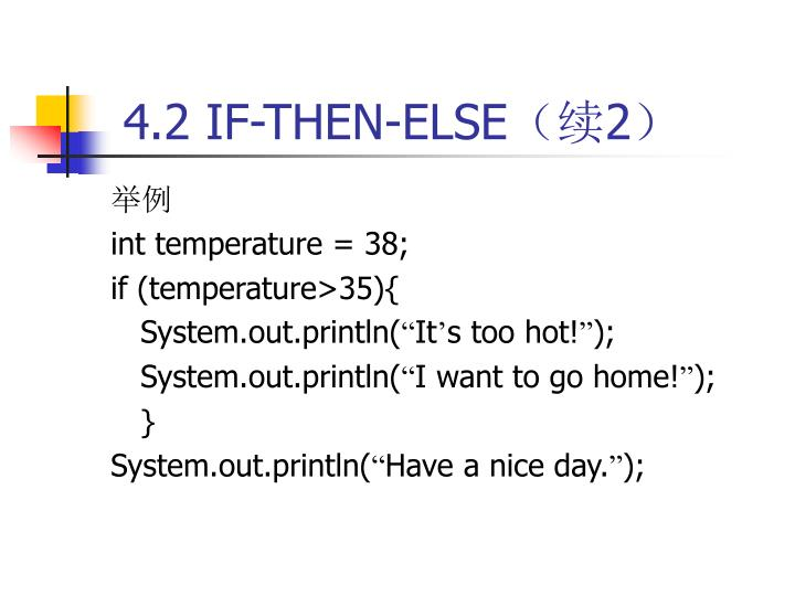 4.2 IF-THEN-ELSE