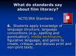what do standards say about film literacy