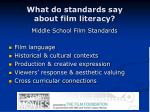 what do standards say about film literacy9