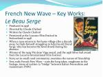 french new wave key works le beau serge