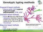 genotypic typing methods