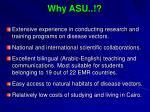 why asu