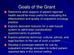 goals of the grant