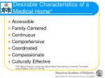 desirable characteristics of a medical home