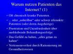 warum nutzen patienten das internet 1