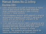 manual states no ci billing during iih