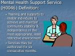 mental health support service h0046 definition