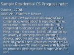 sample residential cs progress note