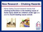 new research choking hazards