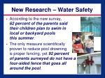 new research water safety