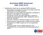 assistant ems instructor oac 4765 18 18