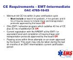 ce requirements emt intermediate oac 4765 16 03