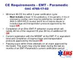 ce requirements emt paramedic oac 4765 17 02