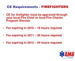 ce requirements firefighters