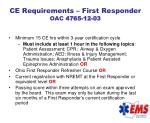 ce requirements first responder oac 4765 12 03