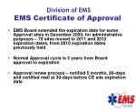 division of ems ems certificate of approval58