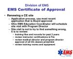 division of ems ems certificate of approval59