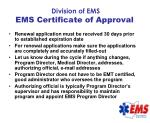 division of ems ems certificate of approval60