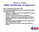 division of ems ems certificate of approval62