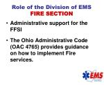 role of the division of ems fire section