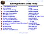 some approaches to qg theory