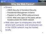 why the web farms