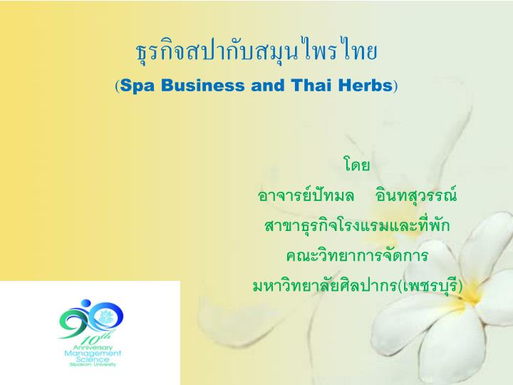 spa business and thai herbs n.