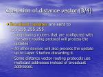 operation of distance vector 3 4