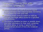 preventing routing loop with holddown timer 1 5