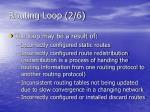 routing loop 2 6