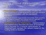 routing protocol characteristics 3 3