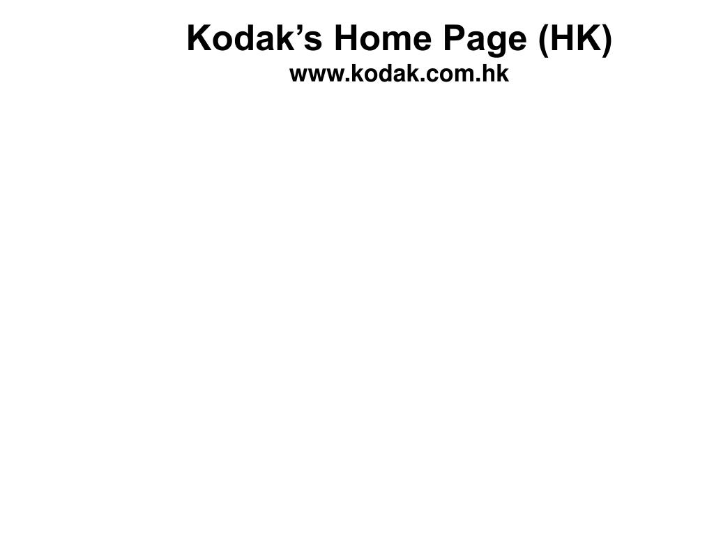 Kodak's Home Page (HK)