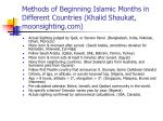 methods of beginning islamic months in different countries khalid shaukat moonsighting com