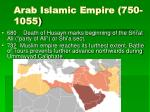 arab islamic empire 750 1055