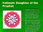 fatimah daughter of the prophet