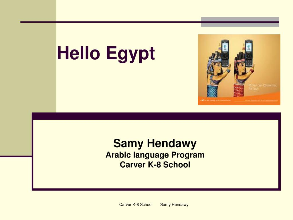 hello egypt l.