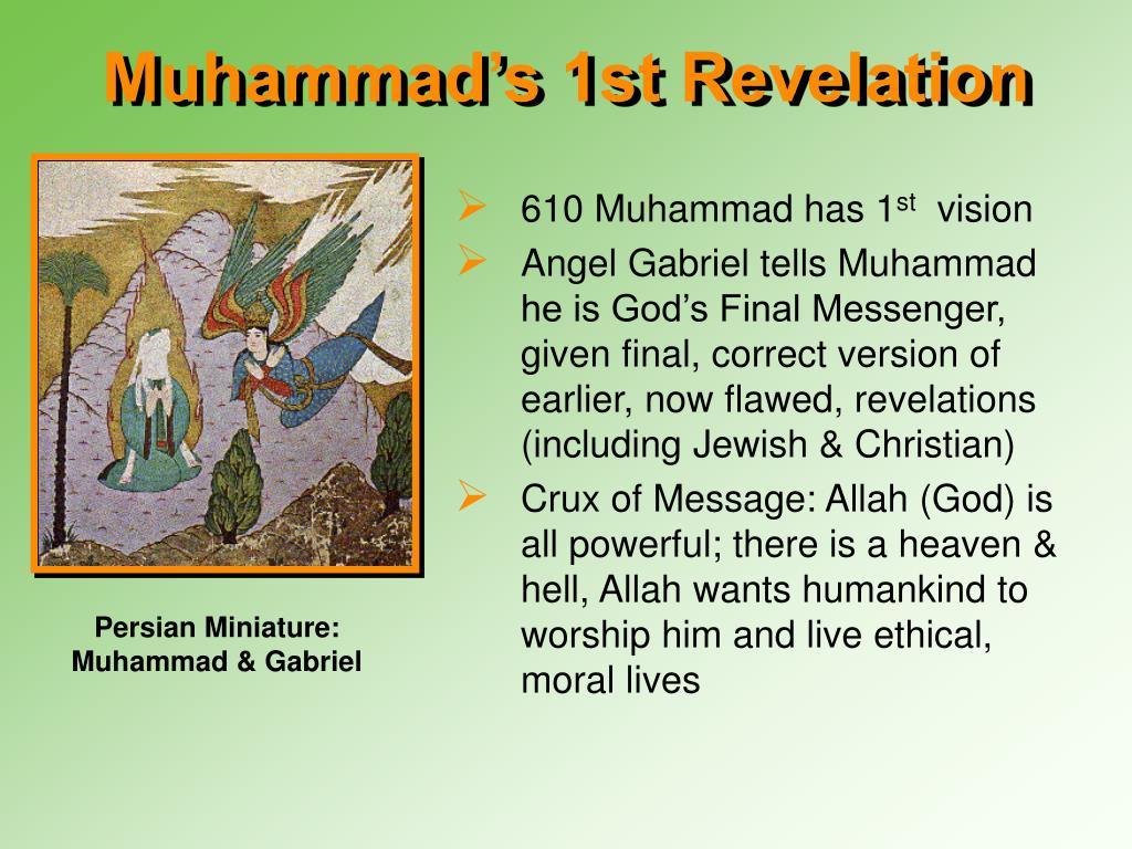Muhammad's 1st Revelation