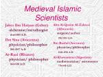 medieval islamic scientists