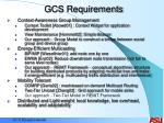 gcs requirements