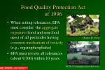 food quality protection act of 199620