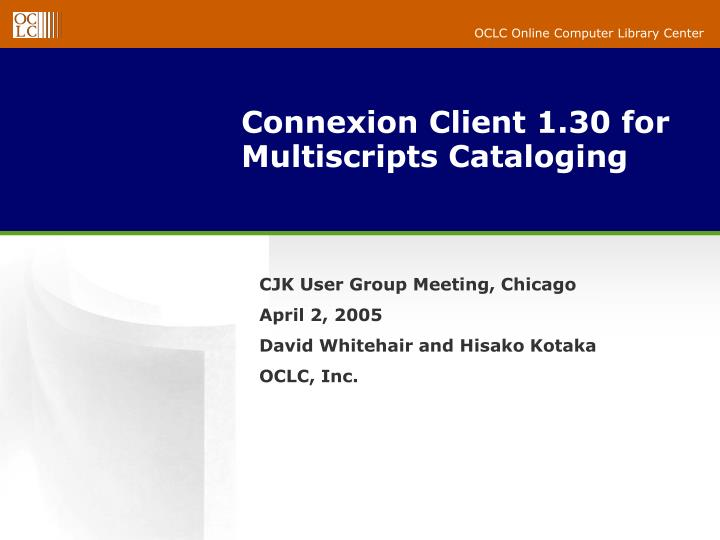 connexion client 1 30 for multiscripts cataloging n.