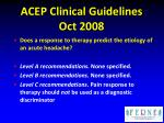 acep clinical guidelines oct 2008