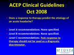 acep clinical guidelines oct 20081