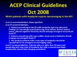 acep clinical guidelines oct 20082