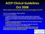 acep clinical guidelines oct 20083