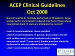 acep clinical guidelines oct 20084