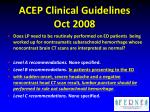 acep clinical guidelines oct 20085