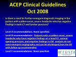 acep clinical guidelines oct 20087